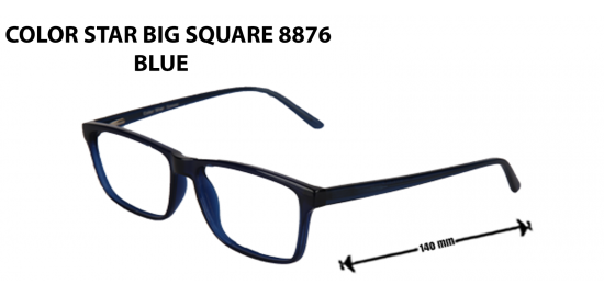 COLOR STAR BIG SQUARE  8876 BLUE